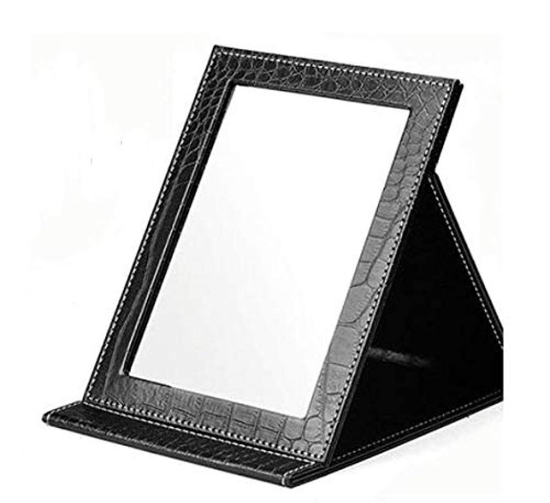 薬理学犯す目に見えるWONDER LABO》卓上ミラー 大型 折りたたみ化粧鏡 レザー調でおしゃれ 化粧ミラー かがみ テーブルミラー スタンドミラー 卓上鏡 メイク鏡 メイク用 おしゃれ 手鏡 (L, ブラック(クロコダイル))