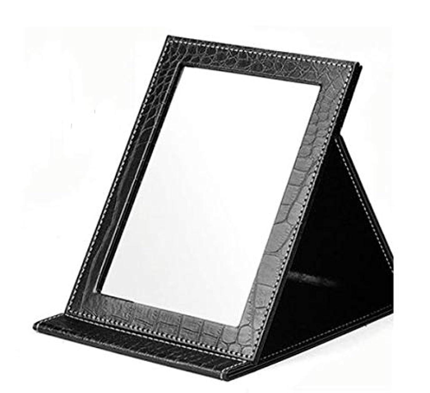 望み半島広大なWONDER LABO》卓上ミラー 大型 折りたたみ化粧鏡 レザー調でおしゃれ 化粧ミラー かがみ テーブルミラー スタンドミラー 卓上鏡 メイク鏡 メイク用 おしゃれ 手鏡 (L, ブラック(クロコダイル))