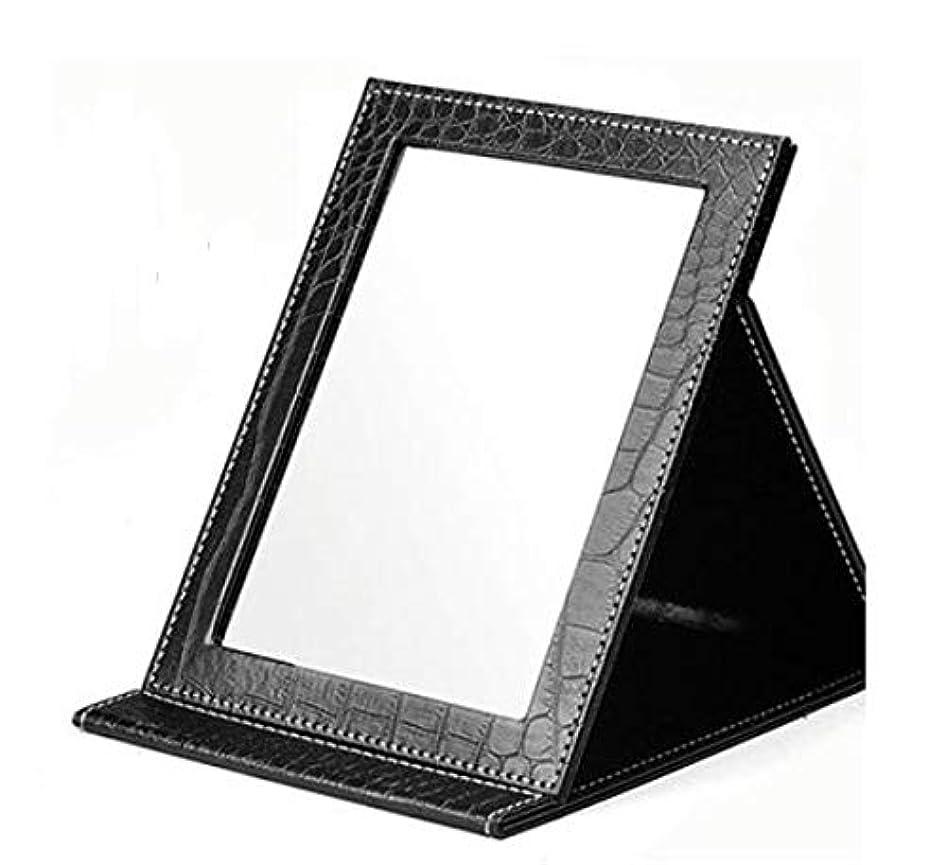 抑制する二年生欺くWONDER LABO》卓上ミラー 大型 折りたたみ化粧鏡 レザー調でおしゃれ 化粧ミラー かがみ テーブルミラー スタンドミラー 卓上鏡 メイク鏡 メイク用 おしゃれ 手鏡 (L, ブラック(クロコダイル))