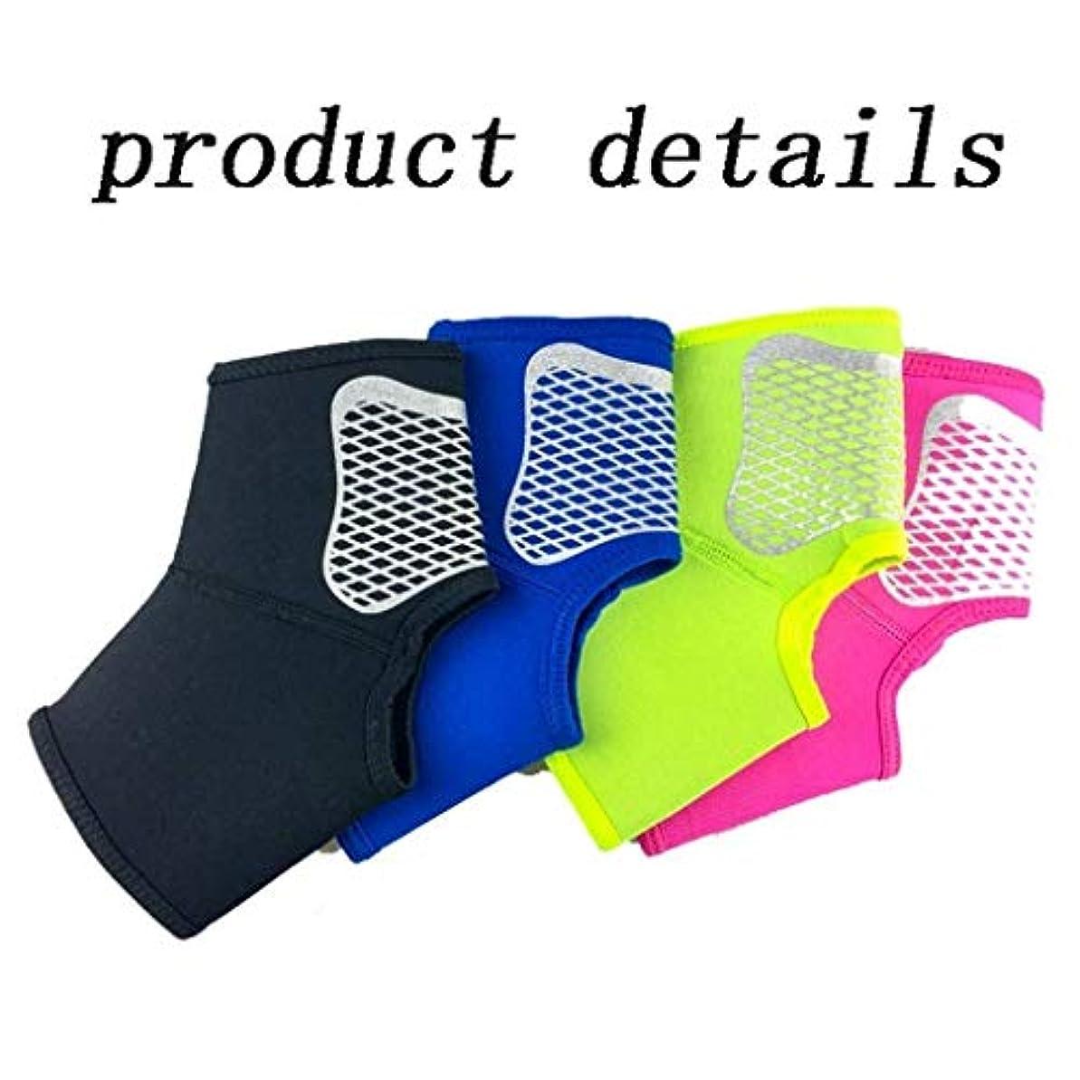 残る土曜日鰐Hually足首サポート、通気性と伸縮性のあるナイロン素材を使用した1ペアの足首ブレース、快適な足首ラップスポーツが慢性的な足首の捻F疲労を防ぎます (Color : Red, Size : M)