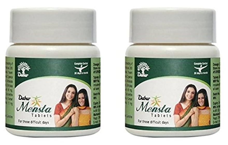 間早めるベーシックDabur Menstaタブレット – 30 Tablets