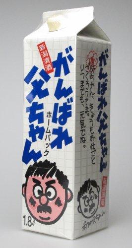 『【新潟清酒】がんばれ父ちゃん パック1.8L』のトップ画像