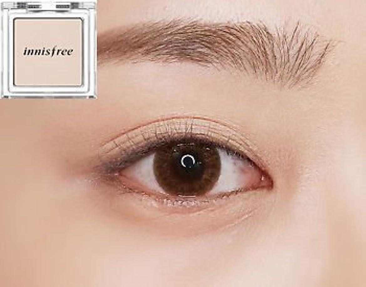 [イニスフリー] innisfree [マイ パレット マイ アイシャドウ (シマ一) 39カラー] MY PALETTE My Eyeshadow (Shimmer) 39 Shades [海外直送品] (シマ一 #01)