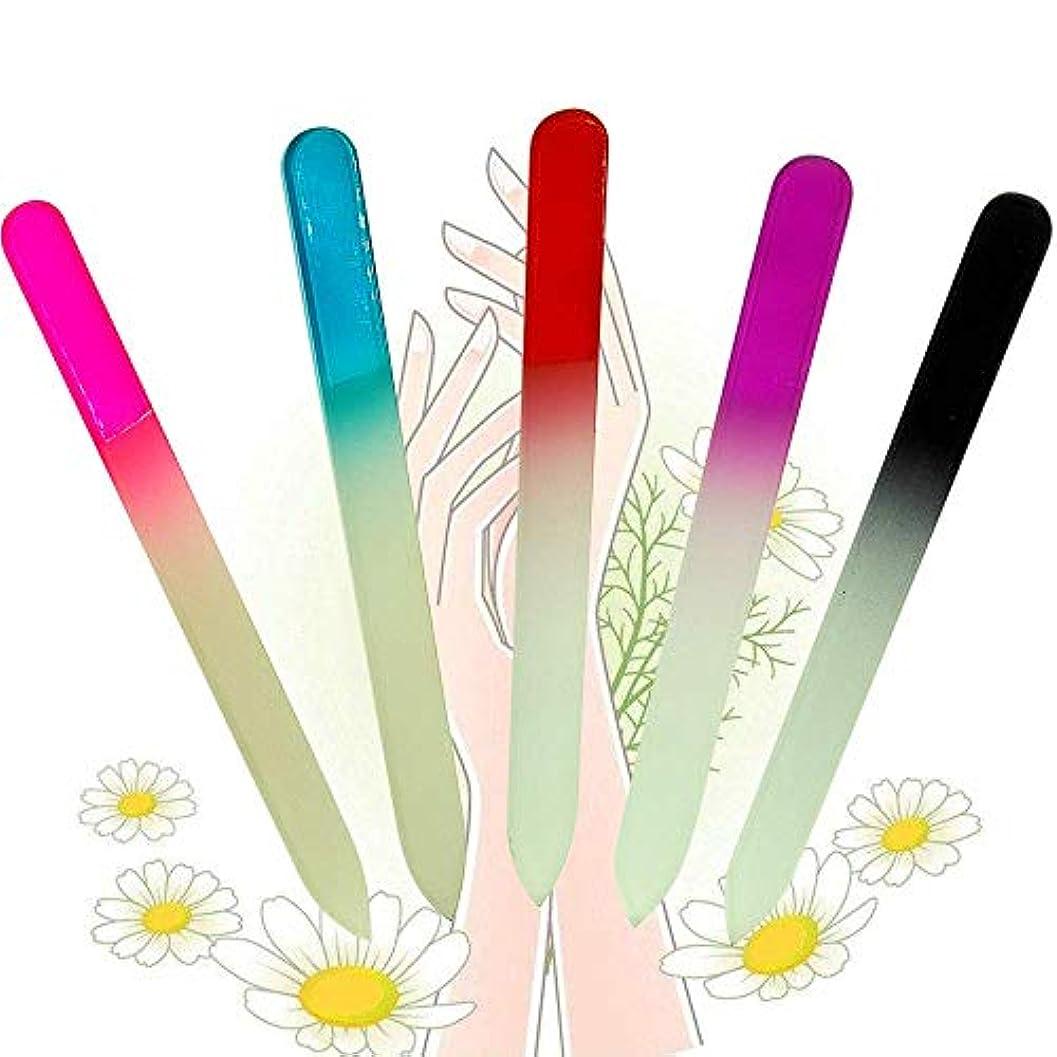 ハングホーン成果KADS ガラス製 爪やすり 爪磨き 5本入り 水洗い可 ネイルを滑らかに ネイルケア用品 (セット1)