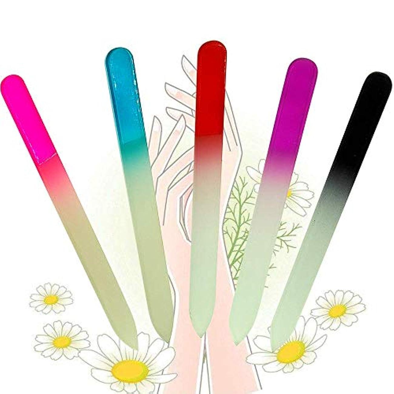 熱望するソフィー嵐のKADS ガラス製 爪やすり 爪磨き 5本入り 水洗い可 ネイルを滑らかに ネイルケア用品 (セット1)