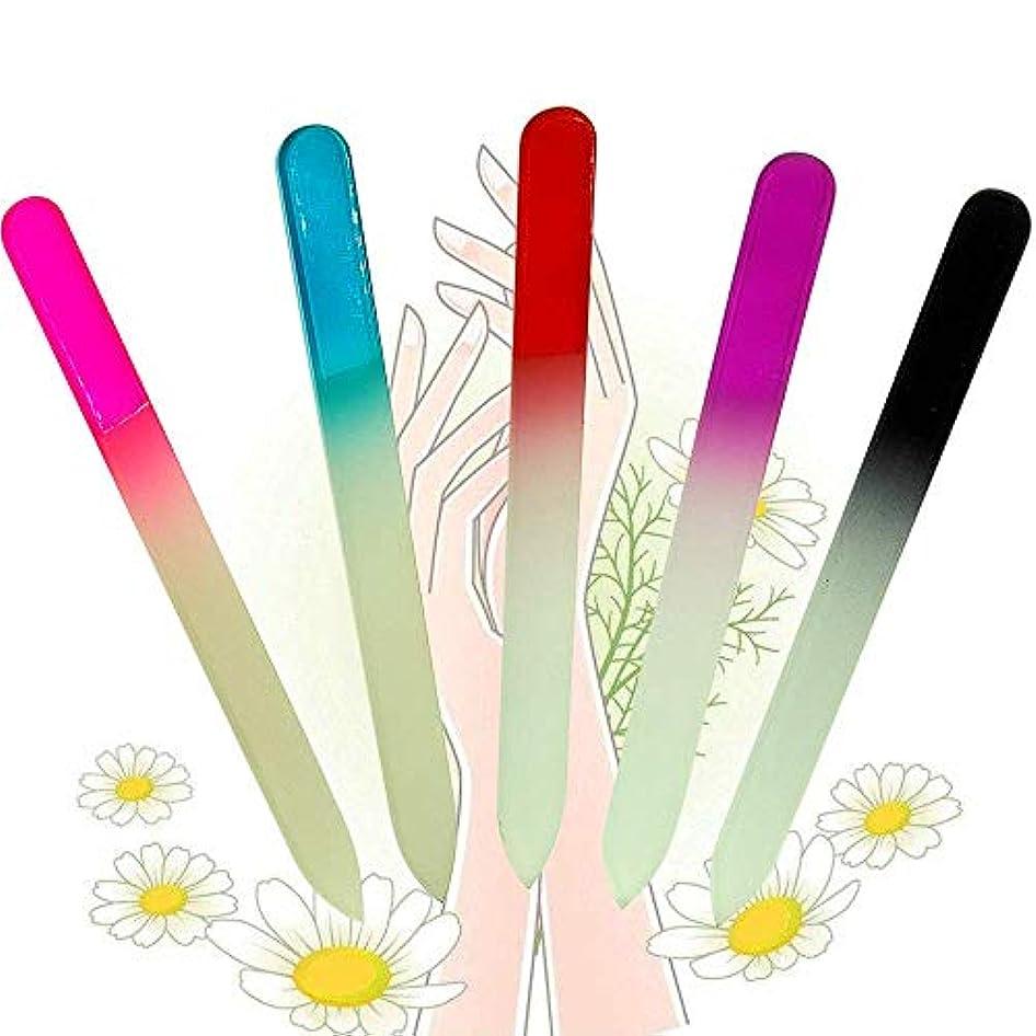 問い合わせ言い聞かせる麻痺KADS ガラス製 爪やすり 爪磨き 5本入り 水洗い可 ネイルを滑らかに ネイルケア用品 (セット1)