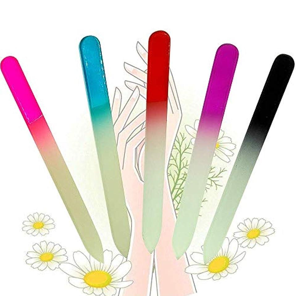 安いです貪欲壁KADS ガラス製 爪やすり 爪磨き 5本入り 水洗い可 ネイルを滑らかに ネイルケア用品 (セット1)