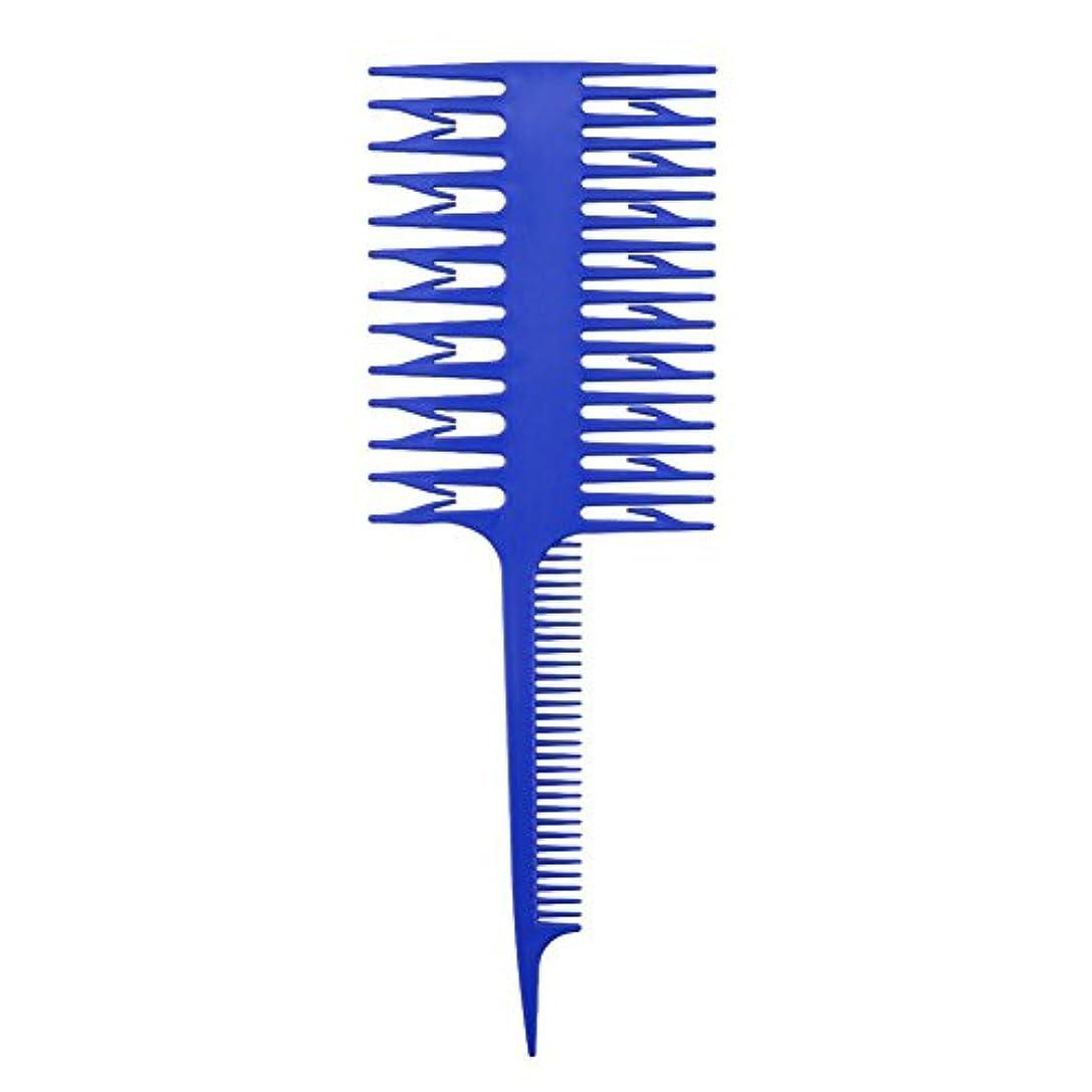 Demiawaking 毛染用櫛 ブラシ 白髪染め ブラシ 長髪 短髪 適用 自用毛染めツール 美容室用 プロ 青い
