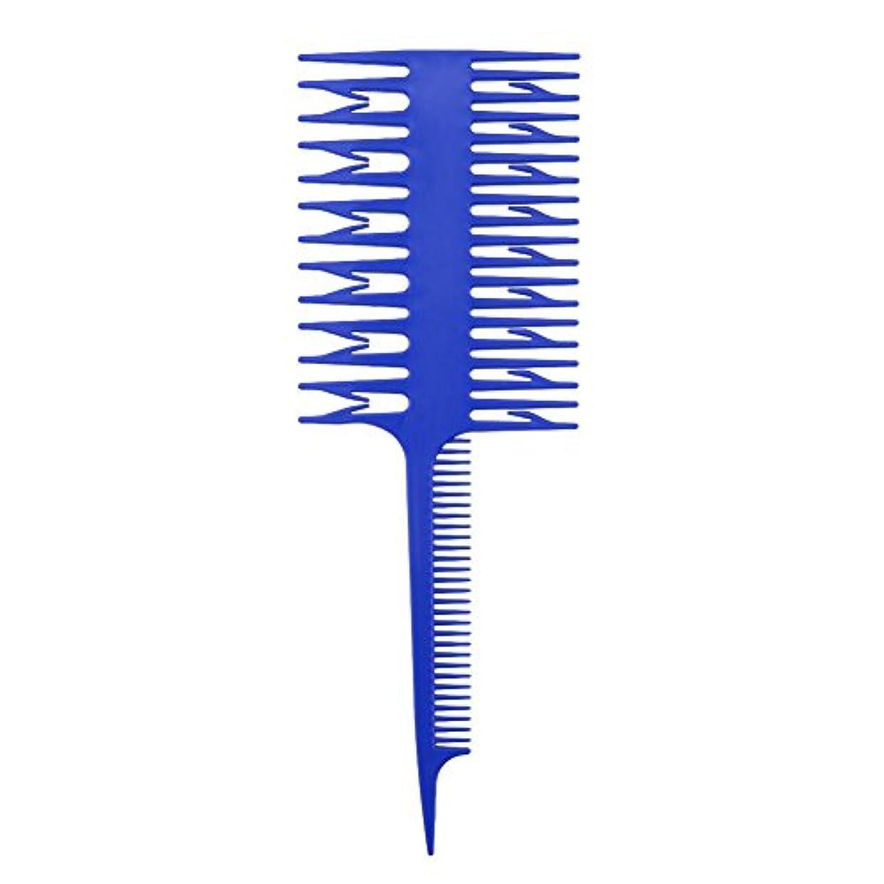 エール港溶かすDemiawaking 毛染用櫛 ブラシ 白髪染め ブラシ 長髪 短髪 適用 自用毛染めツール 美容室用 プロ 青い
