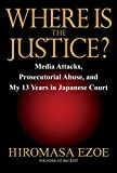 (英文版) リクルート事件・江副浩正の真実 - Where is the Justice?: Media Attacks, Prosecutorial Abuse, and My 13 Years in Japanese Court