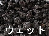 天然 黒色 溶岩 砂利 20mm-40mm 約10kg