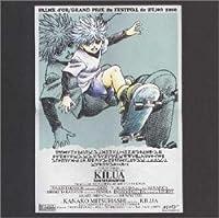 「HUNTER×HUNTER」キャラクターCDシリーズ VOL.2 キルア