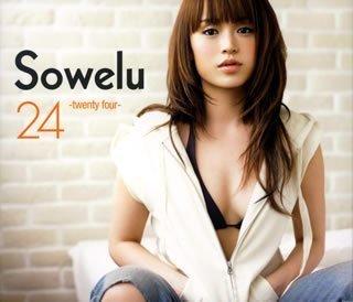 24-twenty four- (初回限定盤)(DVD付)の詳細を見る