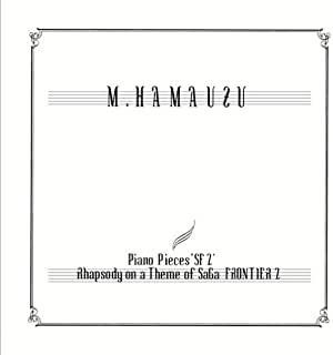 """Piano Pieces""""SF2""""Rhapsody on a Theme of SaGa FRONTIER 2"""