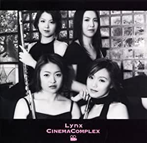CinemaComplex