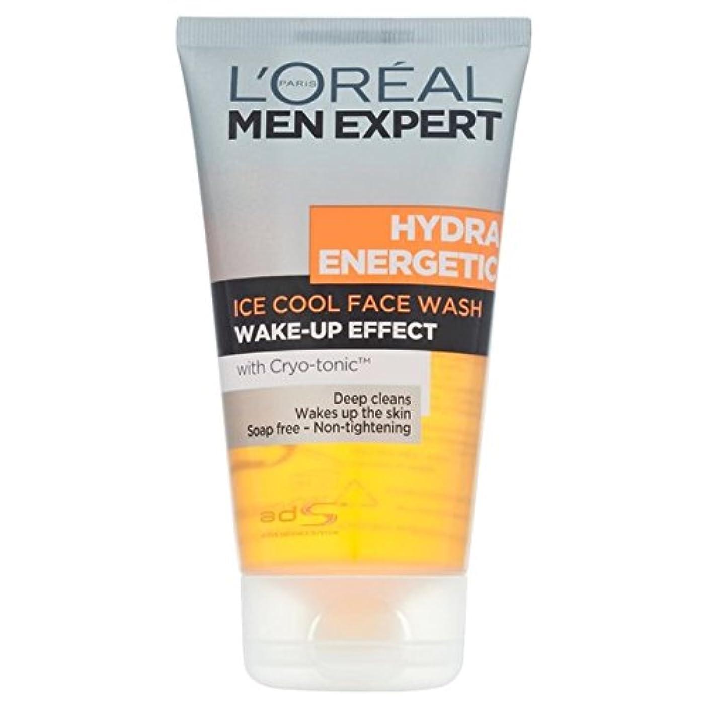 メタルライン強調する渇きロレアルの男性の専門家ヒドラエネルギッシュな発泡クレンジングジェル150 x2 - L'Oreal Men Expert Hydra Energetic Foaming Cleansing Gel 150ml (Pack...