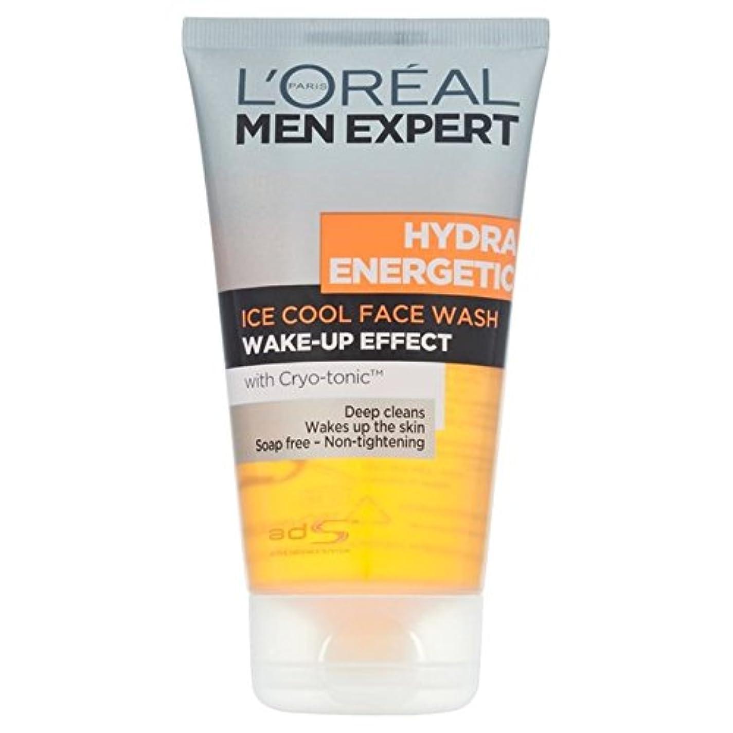 ランチプロジェクターいつでもロレアルの男性の専門家ヒドラエネルギッシュな発泡クレンジングジェル150 x2 - L'Oreal Men Expert Hydra Energetic Foaming Cleansing Gel 150ml (Pack...