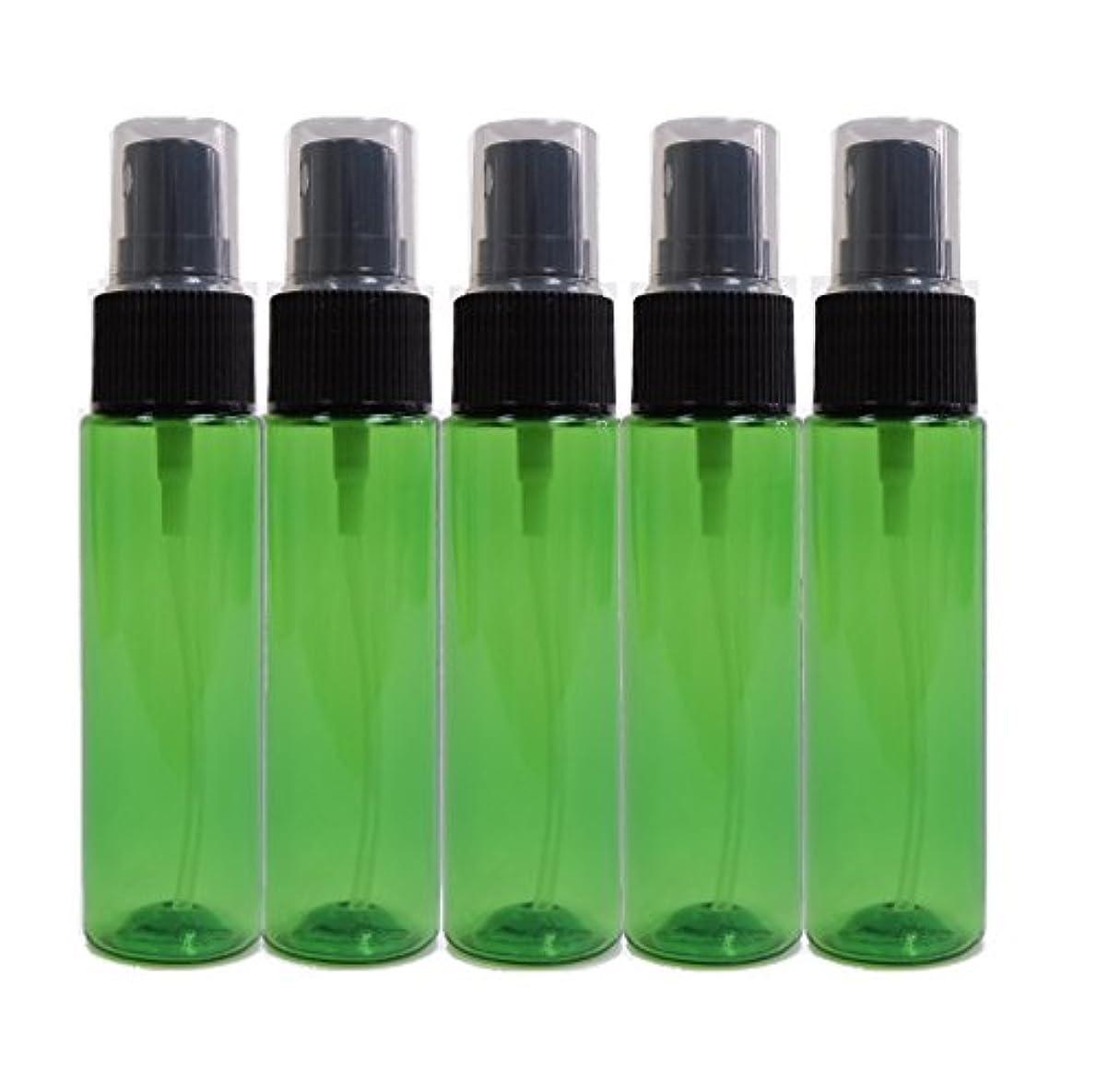 脚本家石の石油ease 保存容器 スプレータイプ プラスチック 緑色 30ml×5本