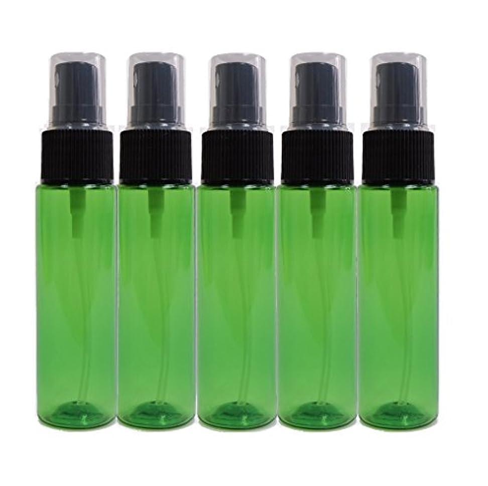流用する不適終わりease 保存容器 スプレータイプ プラスチック 緑色 30ml×5本