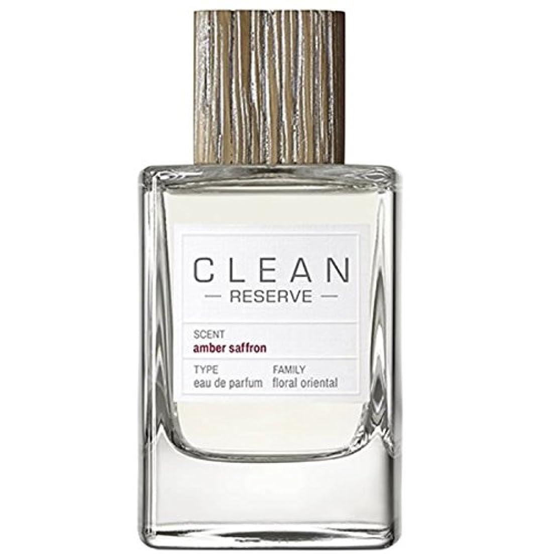 神学校陽気な認める◆【CLEAN】Unisex香水◆クリーン リザーブ アンバーサフラン オードパルファムEDP 100ml◆