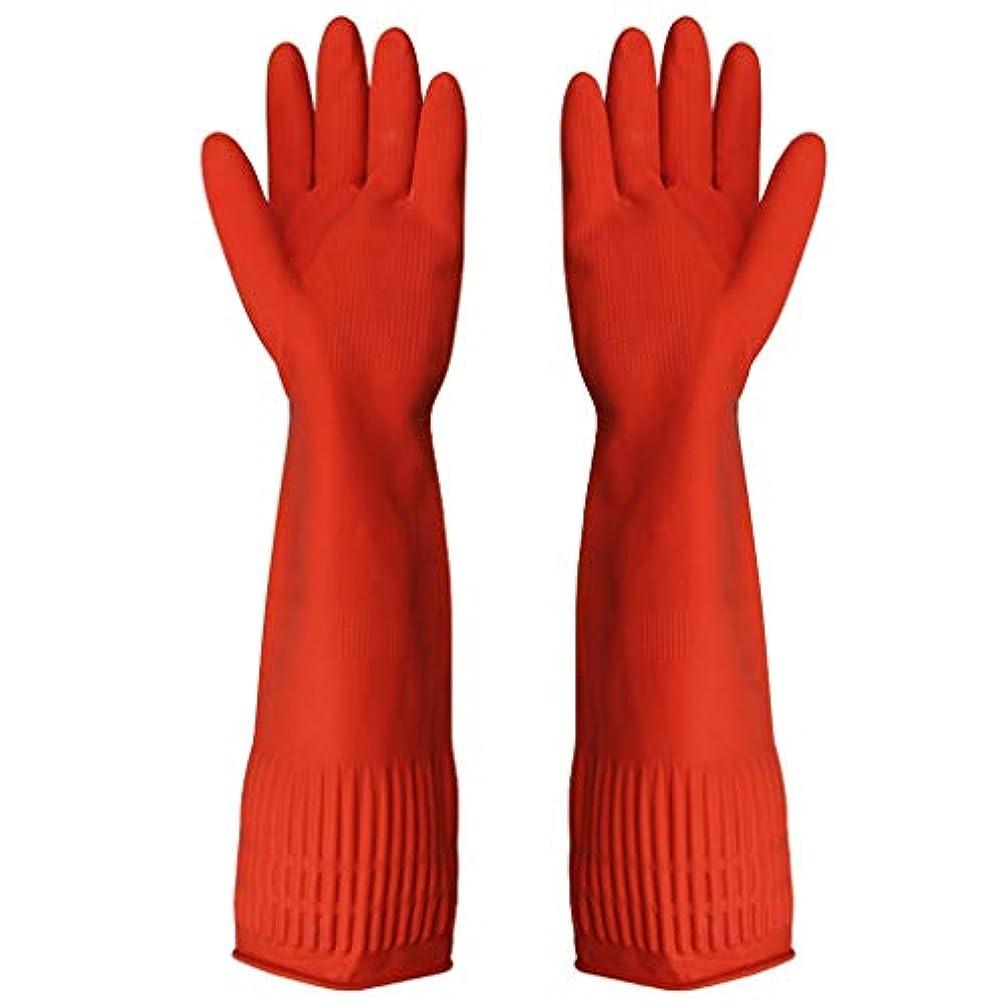 ギャラリー北横ゴム手袋 - 洗濯家事に適した長いセクション暖かい赤エクストラロング43 cm