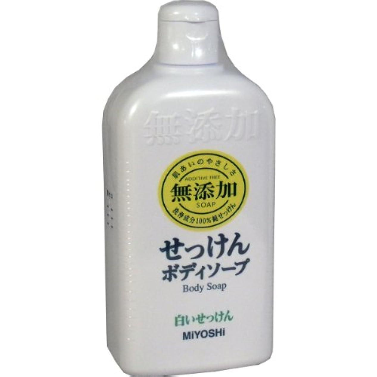 風邪をひくプラカード鹿無添加 ボディソープ 白い石けん レギュラー 400ml(無添加石鹸) 7セット