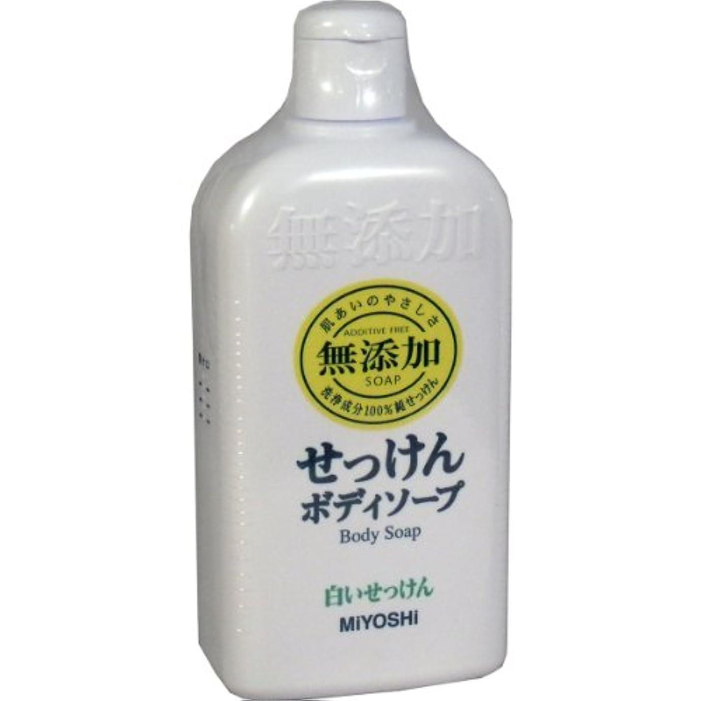 上がる後ろにポーチ無添加 ボディソープ 白い石けん レギュラー 400ml(無添加石鹸) 7セット