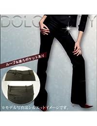 (ドルチェルビ) DOLCE LABY レディース スーツ セミローライズフレアパンツ 単品生地:12.ブラック太スト(M27216/TK)