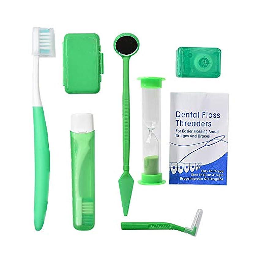 物足りない五月傾向Oral Dentistry 矯正歯ブラシセット 歯列矯正 保護ボックス付き オーラルケアキット 歯科用ツールセット 歯科用器具 (グリーン)