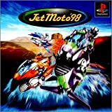SIE ジェット モト'98