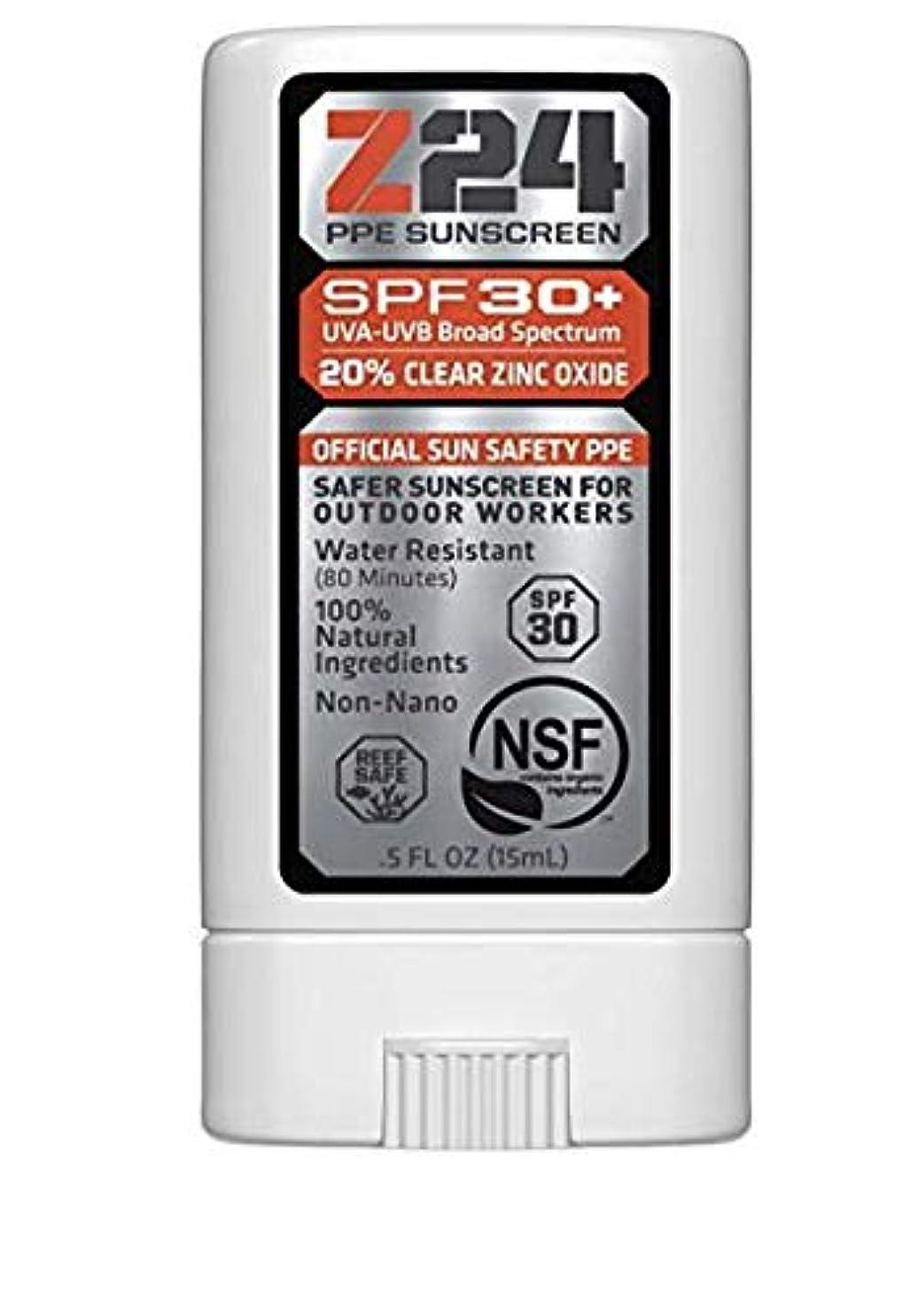 不良消化器とは異なりZ24 天然オーガニック酸化亜鉛日焼け止めスティック クルエルティフリー パラベンフリー リーフセーフ SPF 30 広スペクトル 防水 旅行サイズ 子供に安全 日焼け止め 屋外作業者用