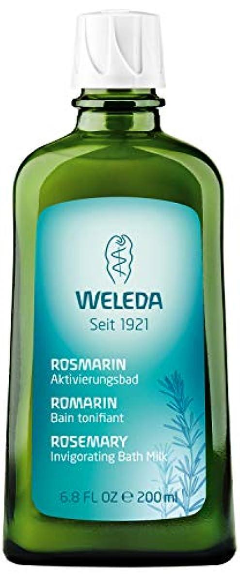 バルセロナ誤解を招く規模WELEDA(ヴェレダ) ヴェレダ ローズマリー バスミルク 200ml [並行輸入品]