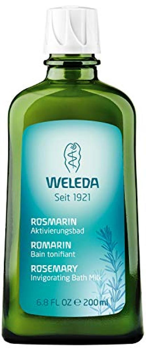 破裂ポインタ消毒するWELEDA(ヴェレダ) ヴェレダ ローズマリー バスミルク 200ml