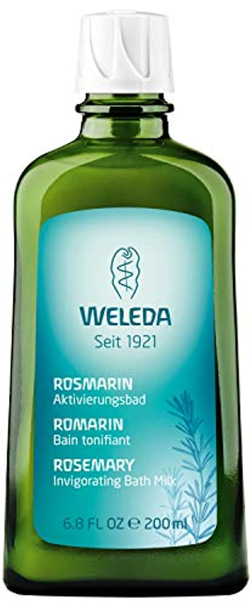 ペース元気なブルゴーニュWELEDA(ヴェレダ) ヴェレダ ローズマリー バスミルク 200ml [並行輸入品]