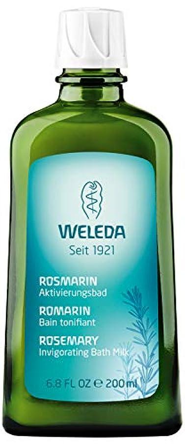 欺縞模様の面積WELEDA(ヴェレダ) ヴェレダ ローズマリー バスミルク 200ml