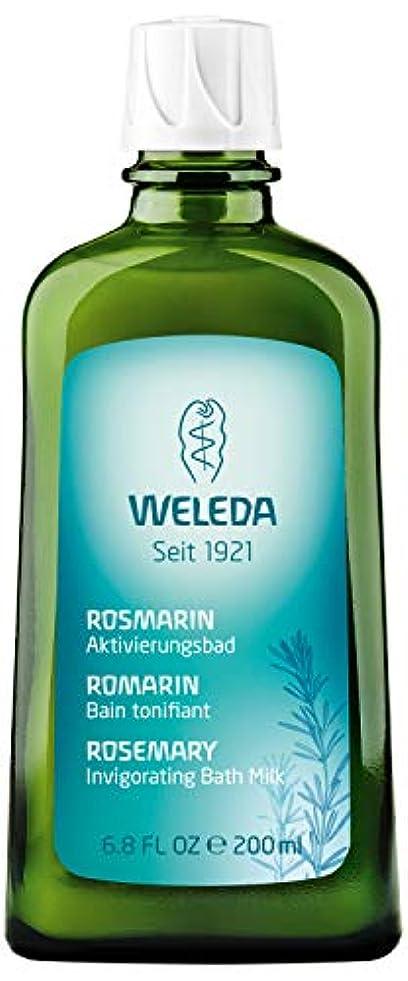 収入シャトル材料WELEDA(ヴェレダ) ヴェレダ ローズマリー バスミルク 200ml