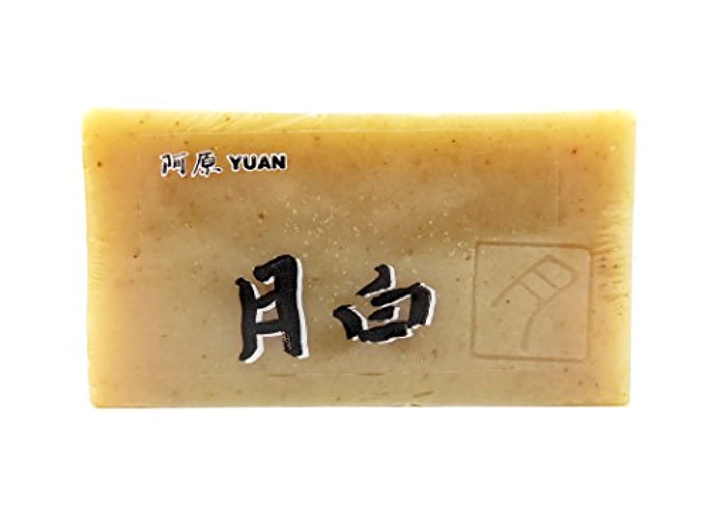 ぬれた国家植物学者ユアン(YUAN) 白月(しらつき)ソープ 固形 100g (阿原 ユアンソープ)