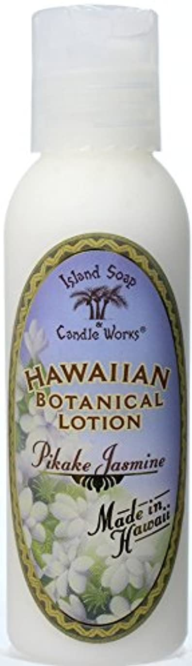 現金あそこ繁栄ハワイ お土産 アイランドソープ トロピカル ボディーローション 59ml (ピカケ) ハワイアン雑貨