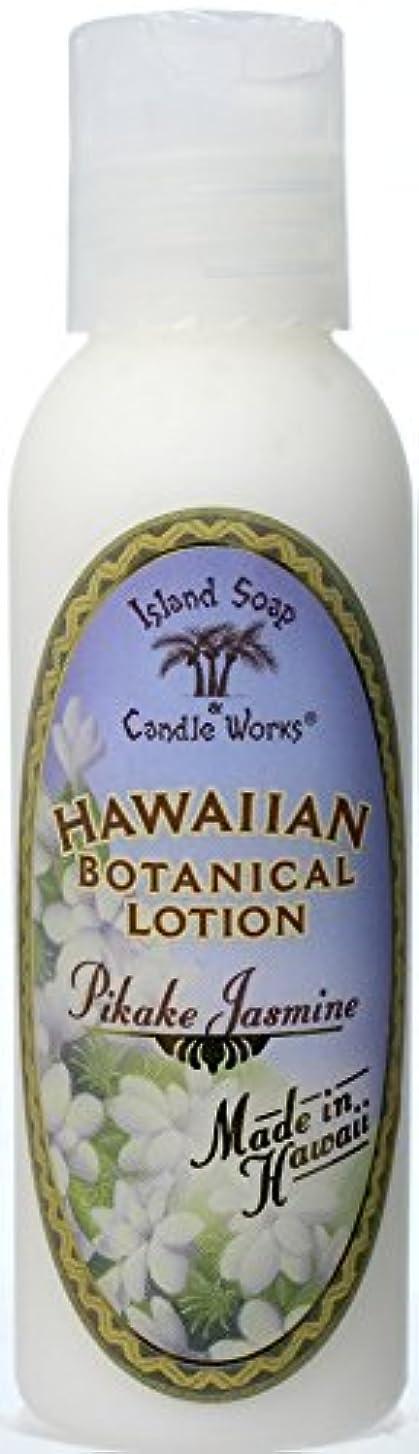 低下グローブ健康ハワイ お土産 アイランドソープ トロピカル ボディーローション 59ml (ピカケ) ハワイアン雑貨