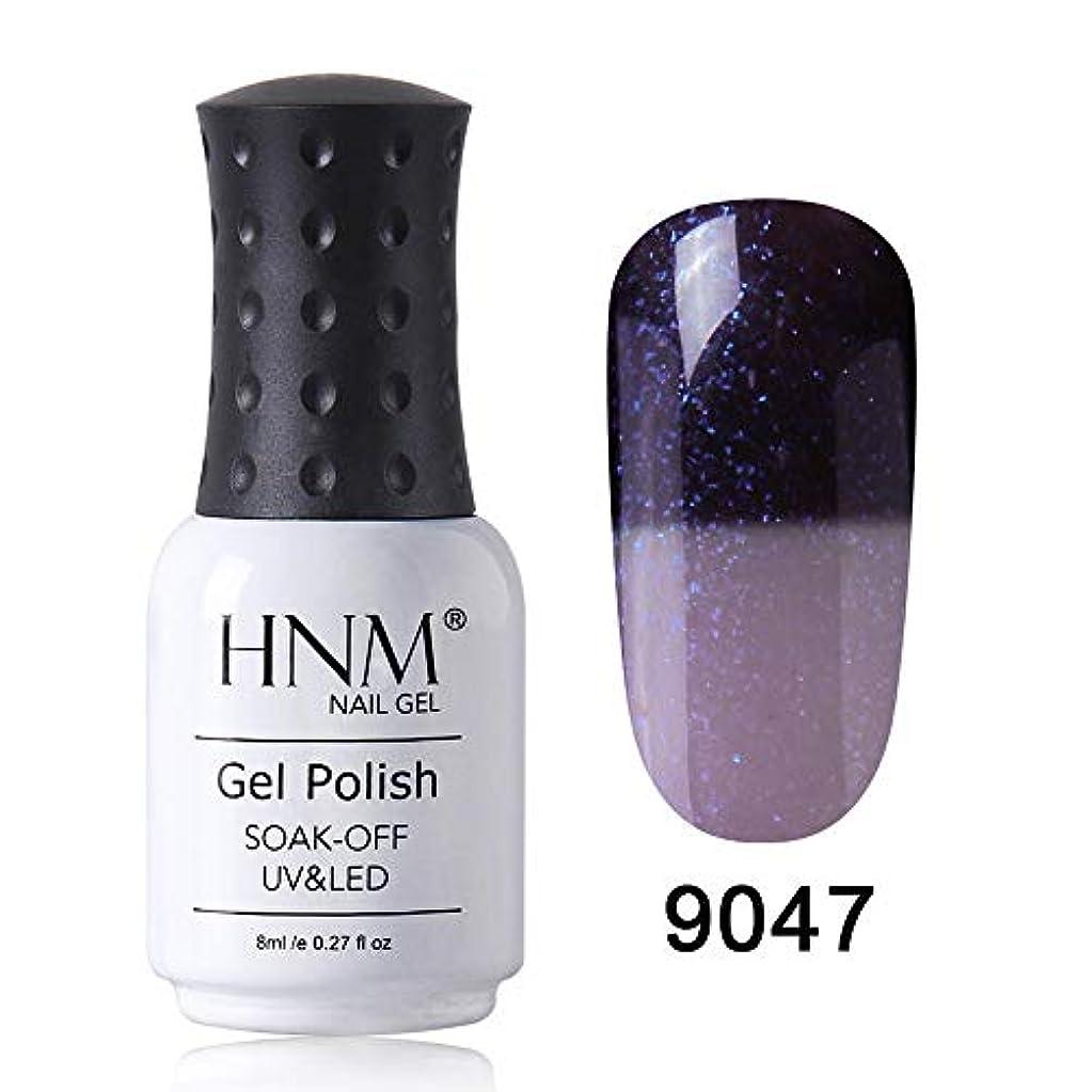 ニックネームペパーミント光HNM ジェルネイル カラージェル カメレオンカラージェル 温度により色が変化 1色入り 8ml 【全39色選択可】