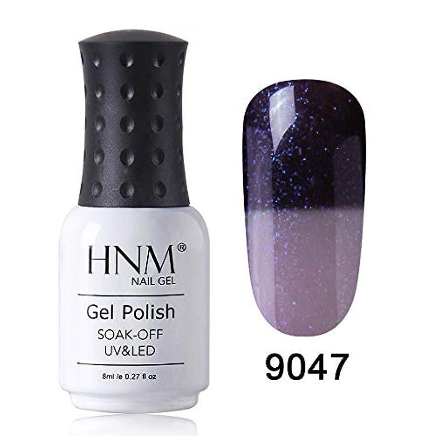 やむを得ない試みる保存するHNM ジェルネイル カラージェル カメレオンカラージェル 温度により色が変化 1色入り 8ml 【全39色選択可】