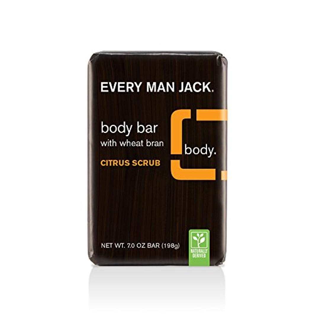 スリラーバイオリンむき出し海外直送品Body Bar Soap, Citrus Scrub 7 oz by Every Man Jack