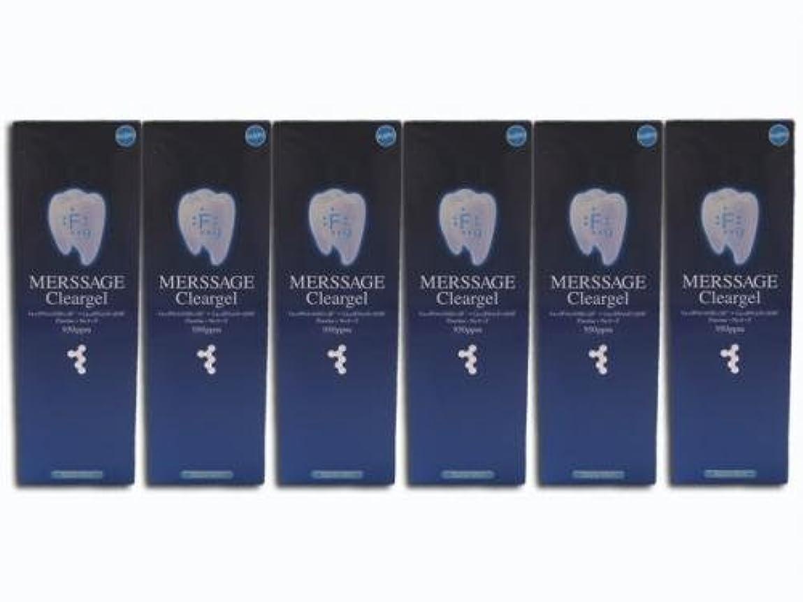 レクリエーション文芸高原就寝前のスペシャルケア メルサージュ クリアジェル(MERSSAGE Cleargel) 60g 6箱セット