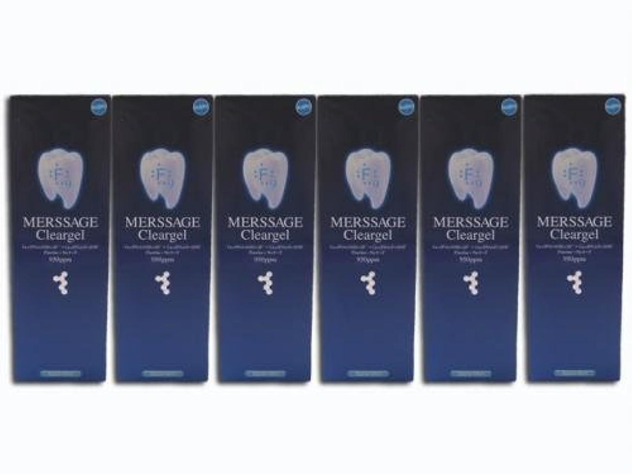 神の終了しました障害就寝前のスペシャルケア メルサージュ クリアジェル(MERSSAGE Cleargel) 60g 6箱セット