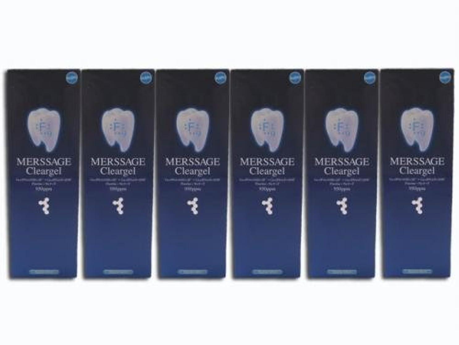 ピストルストッキング令状就寝前のスペシャルケア メルサージュ クリアジェル(MERSSAGE Cleargel) 60g 6箱セット