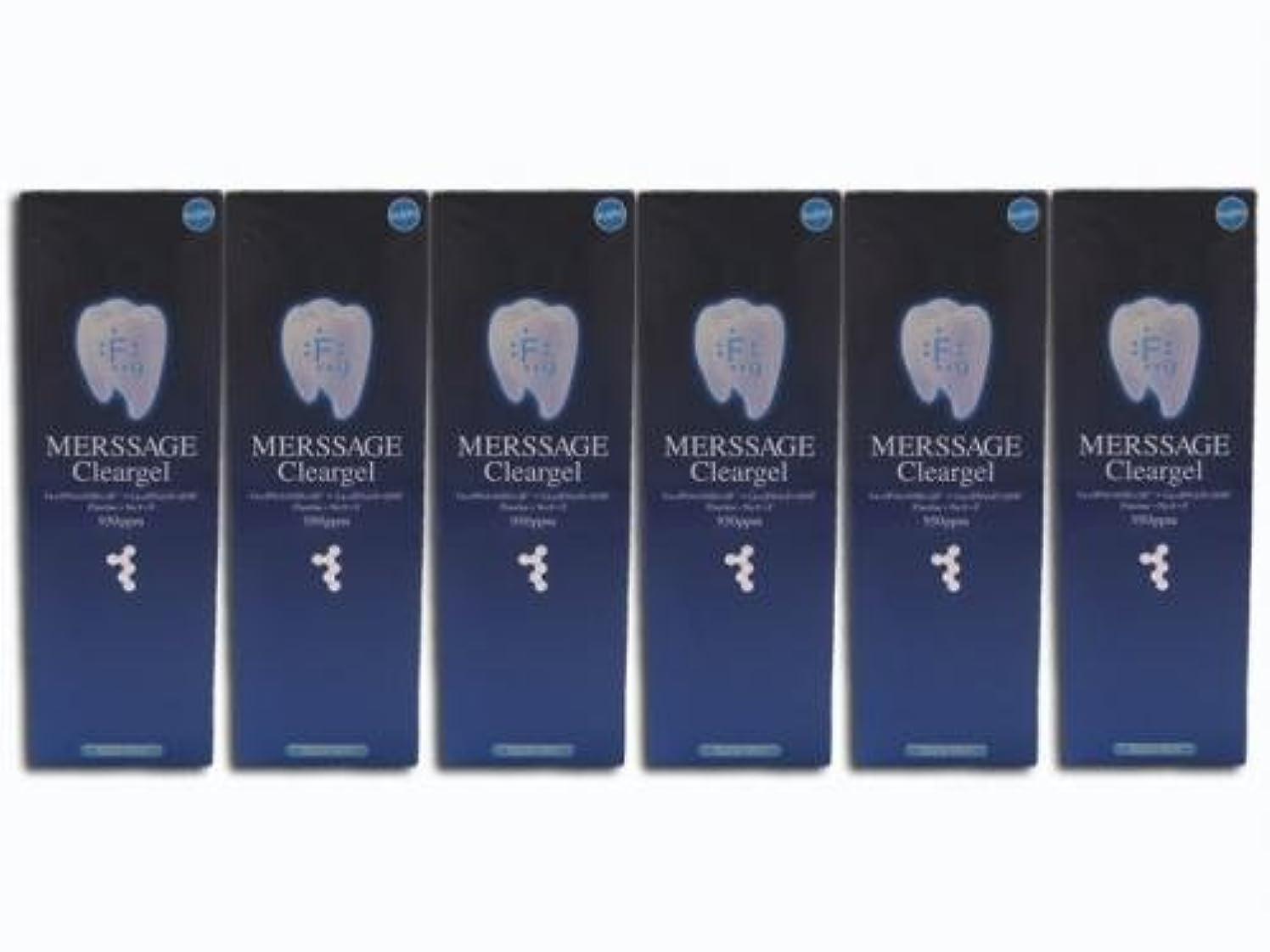 ドナウ川パース展開する就寝前のスペシャルケア メルサージュ クリアジェル(MERSSAGE Cleargel) 60g 6箱セット