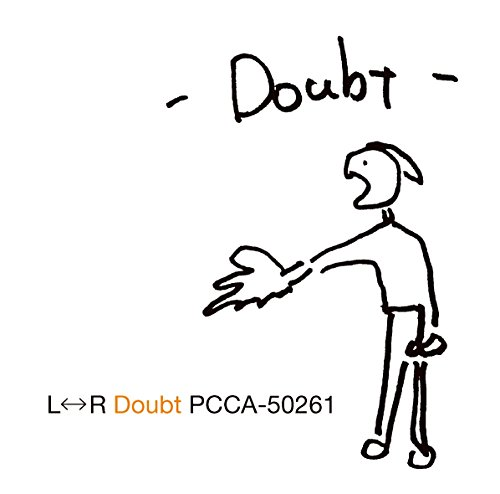 Doubt(UHQCD)の詳細を見る