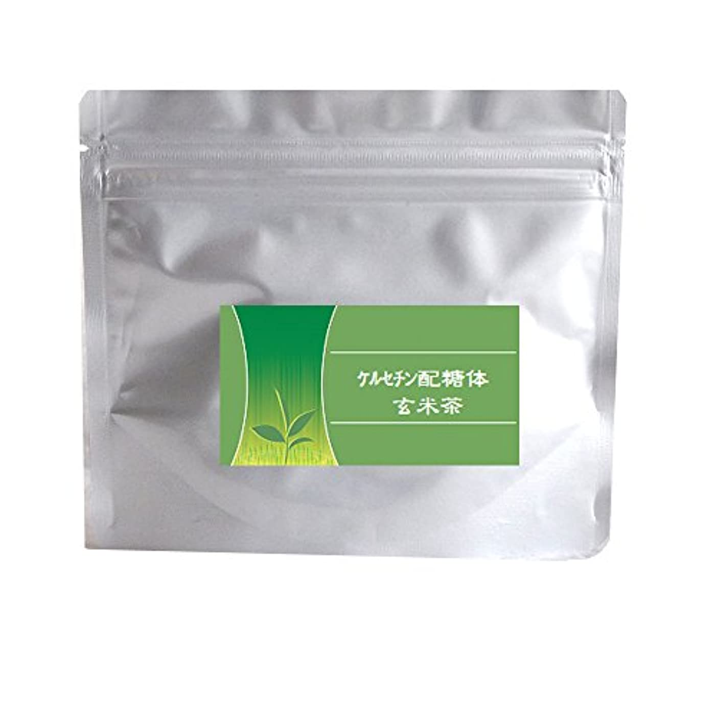 マイクロールに負けるケルセチン配糖体ドリンク 玄米茶60g(e) ケルセチン配糖体 お茶 粉末茶 ダイエット茶