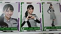 欅坂46 今泉佑唯 語るなら未来を 会場 2016 WINTER 3種コンプ 生写真