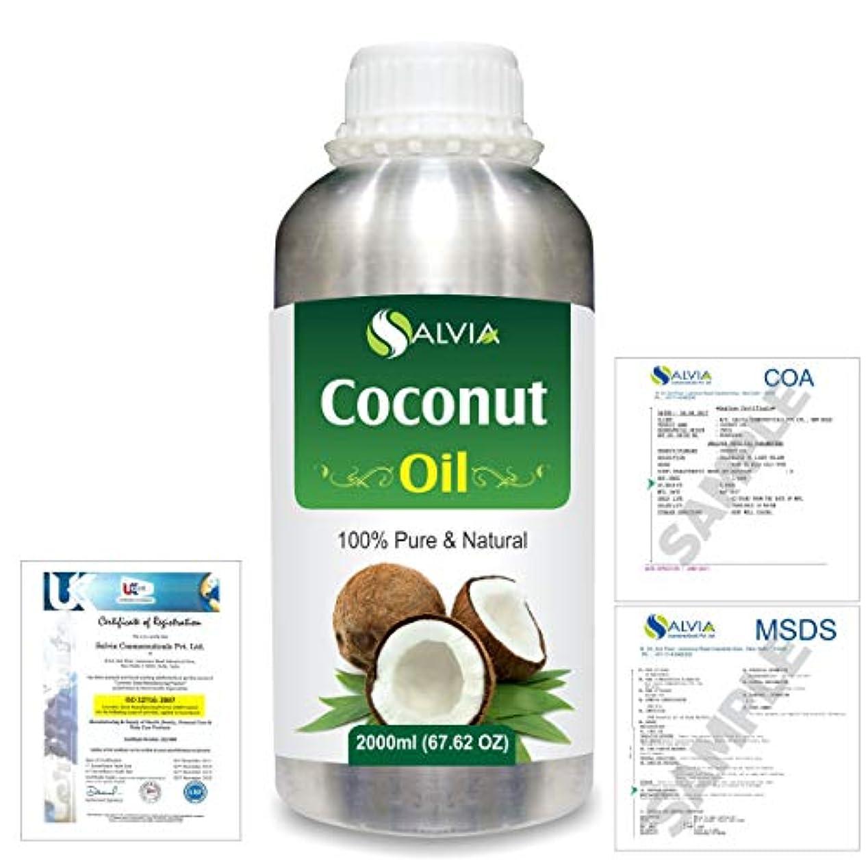 プレフィックスお風呂を持っているこだわりCoconut (Cocos nucifera) Natural Pure Undiluted Uncut Carrier Oil 2000ml/67 fl.oz.
